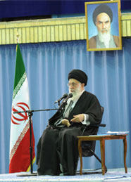 "Leader's Address to the ""Islamic Awakening and Youth"" Conference"