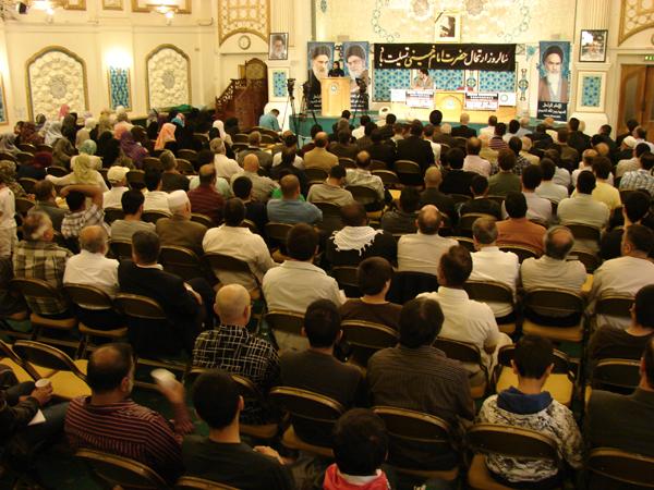 imam-khomeini-conference