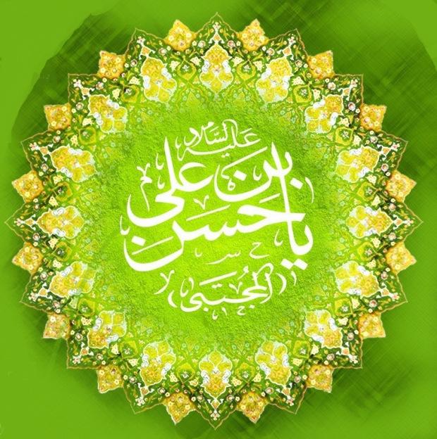 imam_hasan_a_s