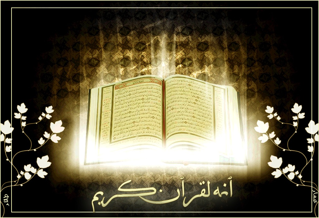 the_holy_Quran_by_amarx