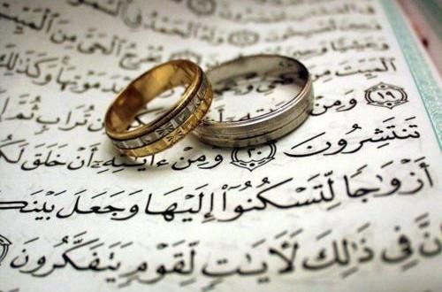 Hazrat Fatima Wedding Dress