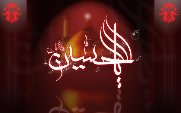 Imam_Hussain_2009_Wiladat_V2_by_DEA_pride