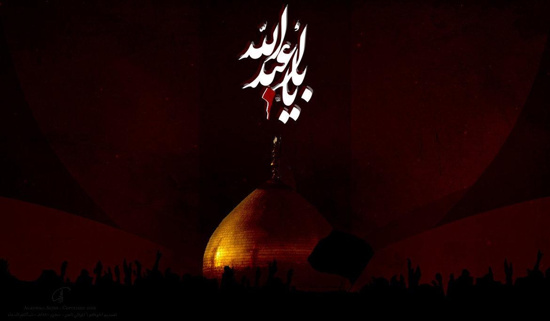 Ya_Aba_3abdellah___by_Almowali_Al7ur