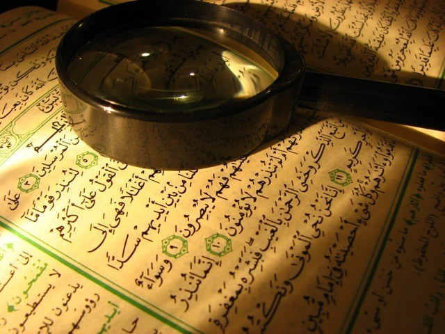 quran-research
