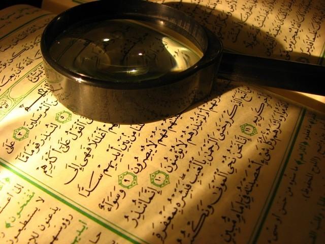 quran-research