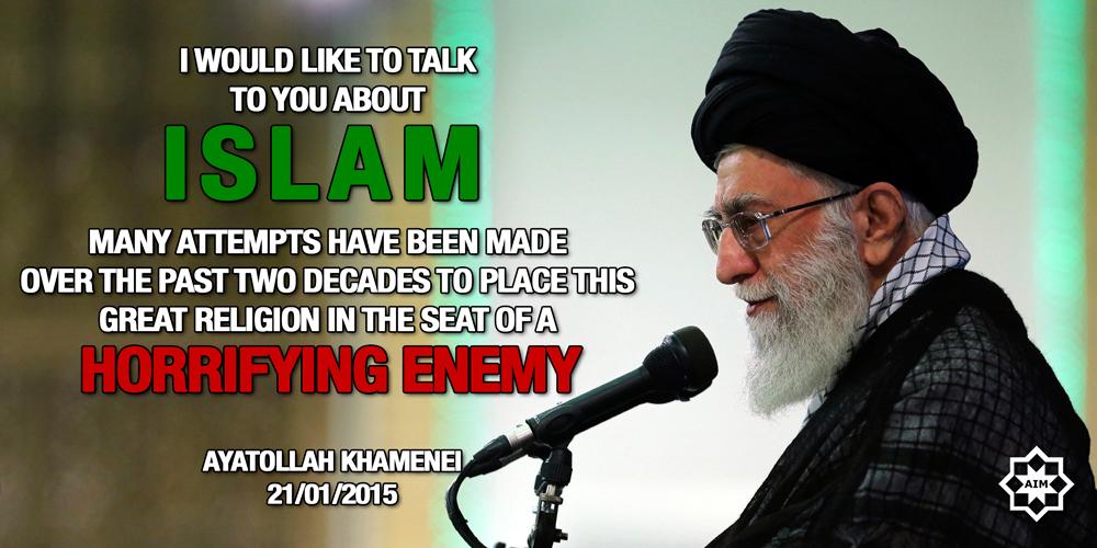 khamenei-islam