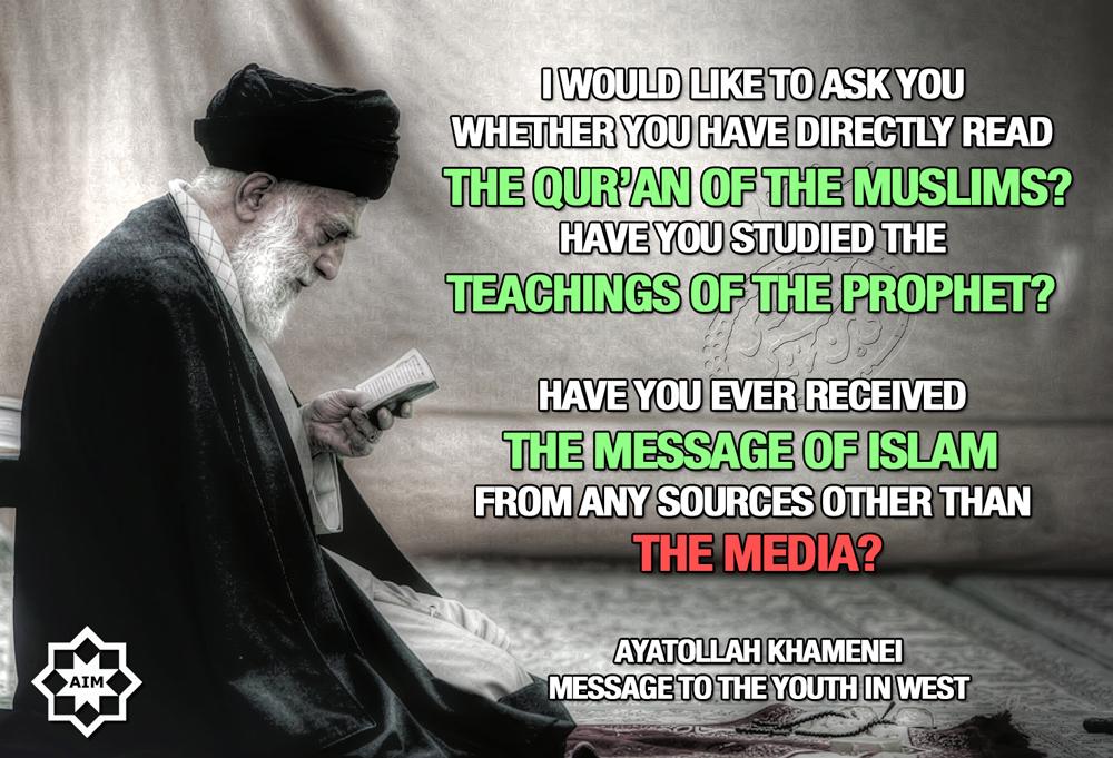 khamenei-quran