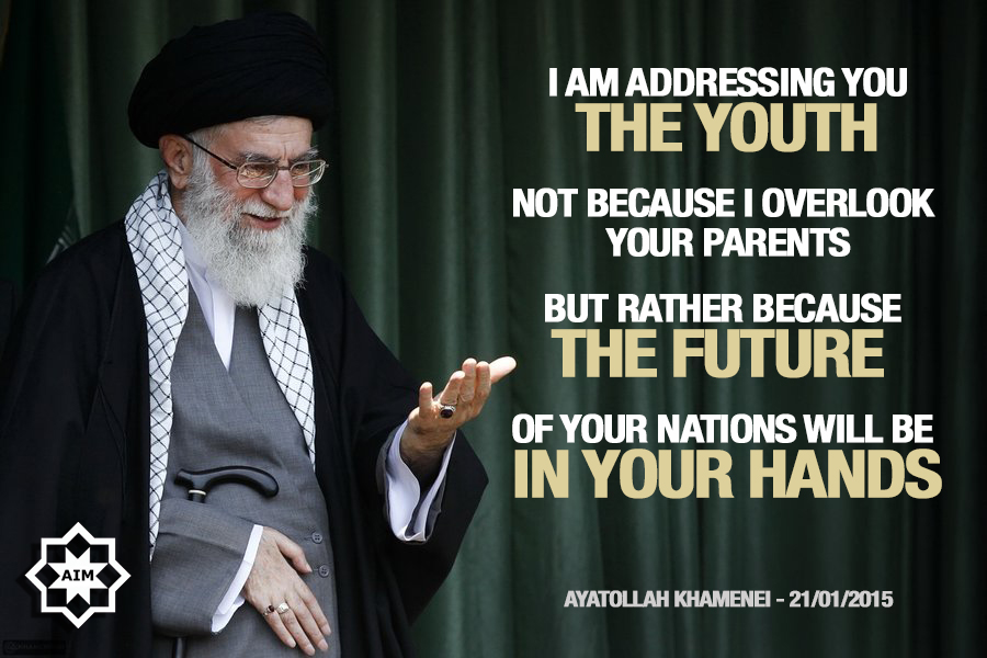 khamenei-youth-future