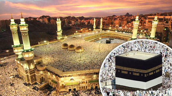 Hajj: A Journey of Love