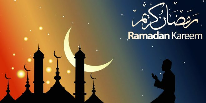 Advisory for the beginning of Ramadan 1439