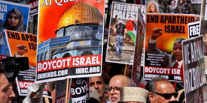Quds Day 2018 in London