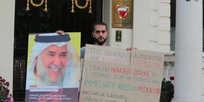 Here's How You Can Help Free Hassan Mushaima