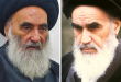 Ayatollah Sistani remembers his teacher Imam Khomeini