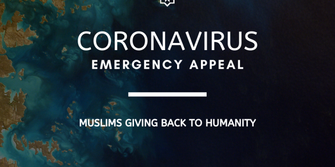Coronavirus Emergency Appeal