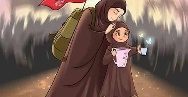 Children's Arbaeen Special